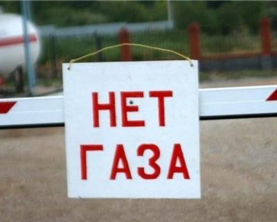 Запасайтесь провиантом: в Нахимовском районе Севастополя завтра отключат газ (список улиц)