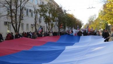 День Народного единства в Севастополе 4 ноября 2014 года