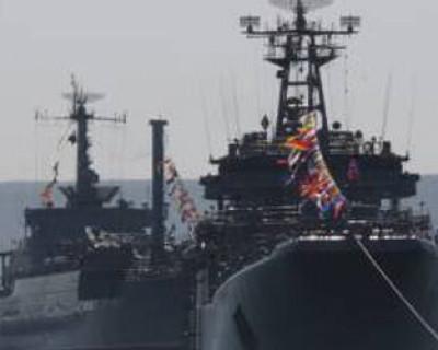 День Черноморского флота ВМФ России