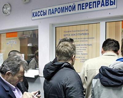 Маленькая радость миллионов туристов: пассажирские билеты на Керченской паромной переправе подешевели
