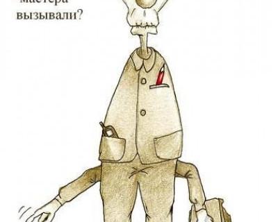 В Севастополе *опарукие исполнители зарывают начинания в землю? (фото)
