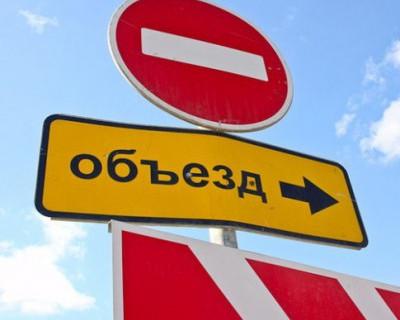 Внимание: 16 и 17 мая в Симферополе будет осложнено движение транспорта