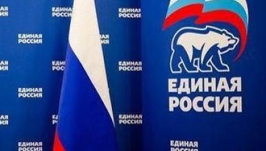 Первые прогнозы по явке на предварительное голосование «ЕР» 22 мая в Севастополе пессимистичные?