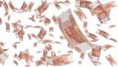 7-летний мальчик раздал во дворе 400 тысяч рублей - его мама в шоке!