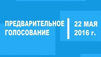 В Севастополе выстроились в очередь за властью. Исследование «ИНФОРМЕРа» (фото, скриншоты, диаграмма)