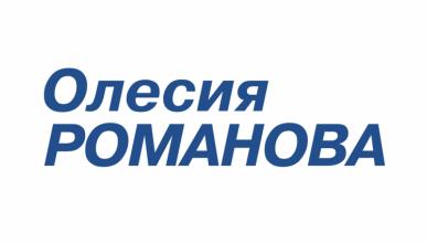 Добрые дела Олесии Романовой - в Верхнесадовом появился врач (фото, видео)