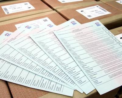 Предварительное голосование в Севастополе: кто подкупает избирателей или приз за «правильный» выбор (фото, видео)