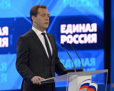 Тет-а-тет севастопольцев с Дмитрием Медведевым (фотофакт)