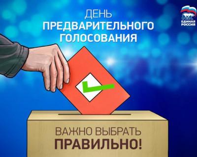 В Севастополе поставили точку в предварительном голосовании «Единой России»