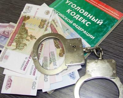 В Севастополе председатель участковой избирательной комиссии подозревается в присвоении чужих денежных средств
