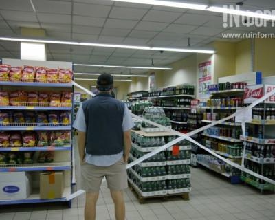Где 25 мая в Севастополе можно купить алкоголь?