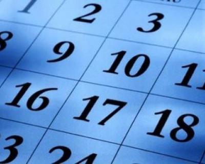 Новые праздничные и памятные дни в Крыму (весь список)