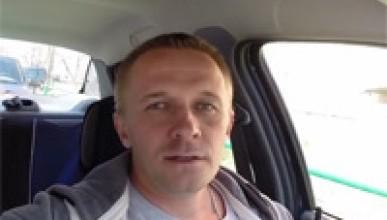 Москва - Крым на автомобиле, через паромную переправу в Керчи