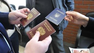 Что делать с российским паспортом при пересечении границы Крым - Украина