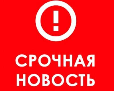 В состав России возвращается еще одна страна!