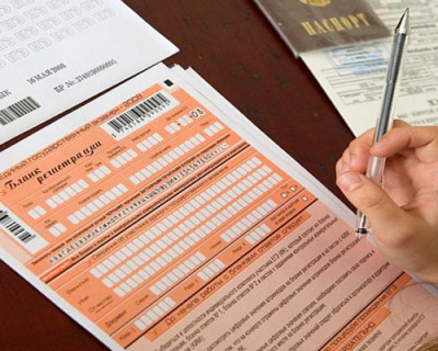 «Кому - то повезёт» В Госдуму внесен законопроект об отмене ЕГЭ