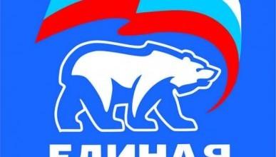 Проигравшие на праймеризе «ЕР» в Севастополе пойдут на выборы самовыдвиженцами?