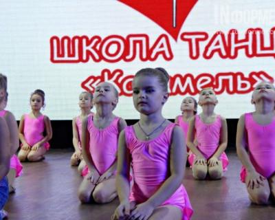 Севастопольские родители - создают из детей «Карамель» (фото, скриншот)