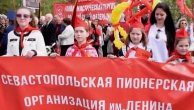 Как прошёл Первомай в Севастополе: «Да здравствует город-герой!»