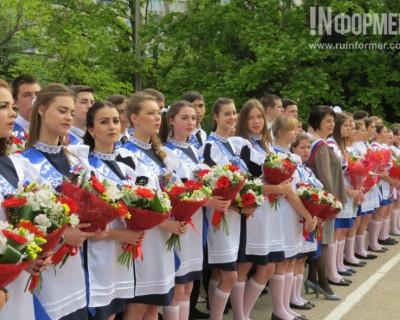 В школах Севастополя прозвучал «Последний звонок». Май 2016 г.
