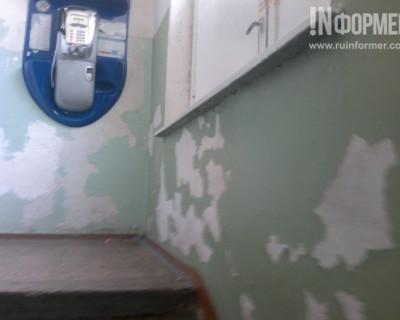 Первая горбольница Севастополя: Апокалипсис уже сейчас?