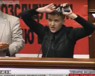 Савченко бросила «гранату» в зал Верховной Рады (видео)