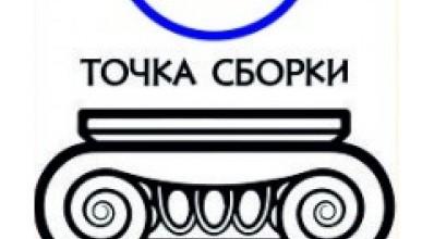 Не пропусти. Легенда в Севастополе!