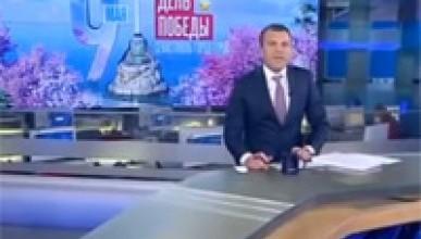 Путин в Севастополе! Без слез невозможно смотреть