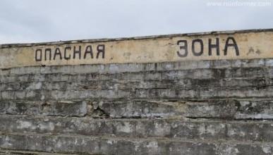 Мощь Черноморского флота РФ и убогость одноимённого стадиона