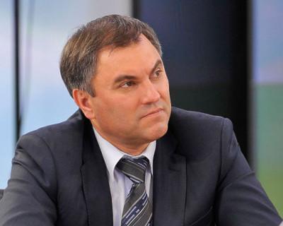 Вячеслав Володин призвал партию «Единая Россия» отказаться от использования сомнительных политтехнологий