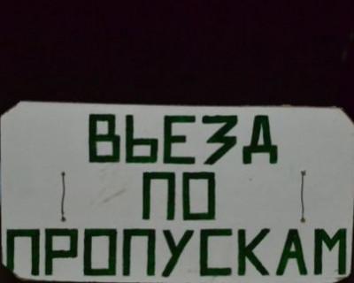 Крымчане находятся в тупике и не могут проехать домой (фото)