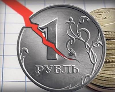 По поводу курса рубля. Не волнуйтесь!