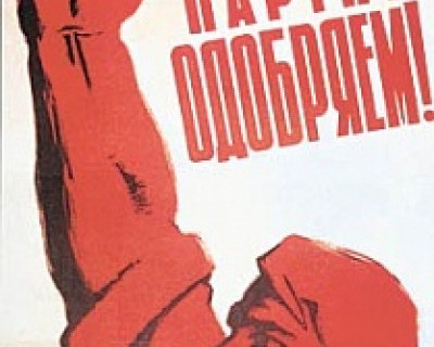 «Единая Россия» теряет голоса. КПРФ и ЛДПР приобретают