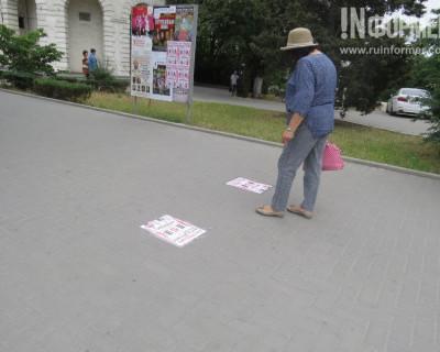 Тротуары в Севастополе покроют бумагой?! (фото)