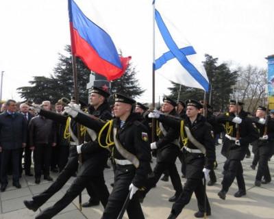 110-я годовщина подводных сил России в Севастополе