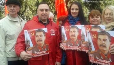 На Севастопольском железнодорожном вокзале коммунисты «встречали» Сталина
