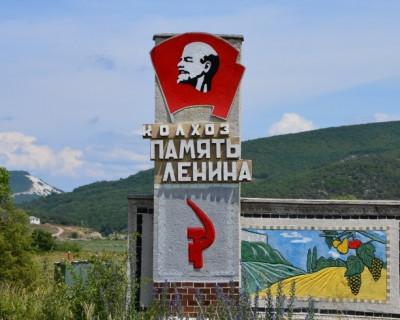Обещанная история разделения и продажи севастопольского колхоза в селе Терновка (фото)