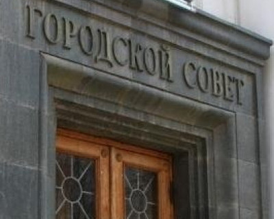 Севастопольский депутат сравнила зарплаты учителей с ценой салата в Балаклаве (фото, видео)