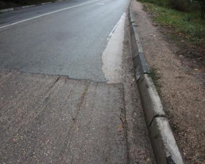 Хитровыдолбленная дорога в Балаклаве