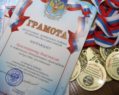 Состоялся конкурс молодых талантов памяти Ирины Остащенко