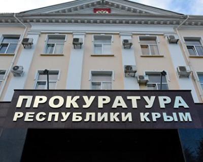 Прокуратура Крыма решила «причесать» мелких лавочников? (документы)