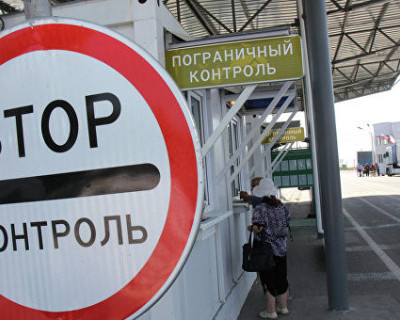 Хорошее настроение – повод для взятки на российско-украинской границе