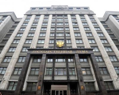 Переходный период для Крыма и Севастополя продлят до 2019 года