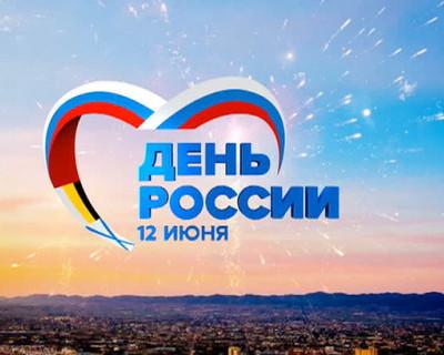Как в Севастополе отметили День России