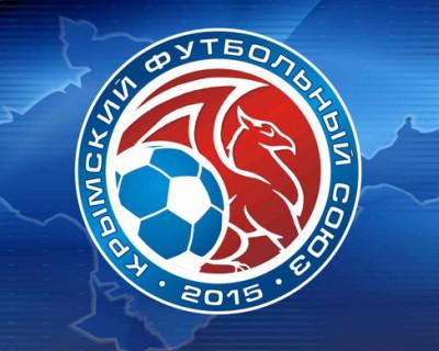 В Крымском футбольном союзе определили лучших игроков (фото)