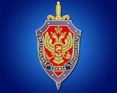 ФСБ Крыма спасла украинскую яхту