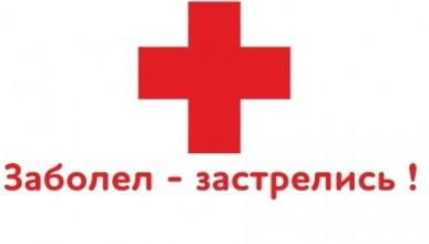 Здравоохранение Севастополя подошло к рубежу, за которым - смерть...