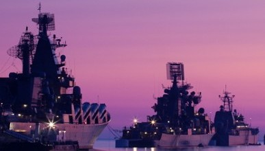Черноморский флот РФ отреагировал на статью «ИНФОРМЕРа» (документ)