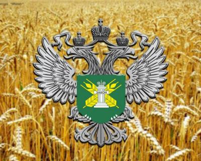 На границе с Крымом собрали урожай из украинских животных