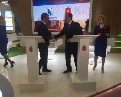 Севастополь подписал соглашение о сотрудничестве (фото)
